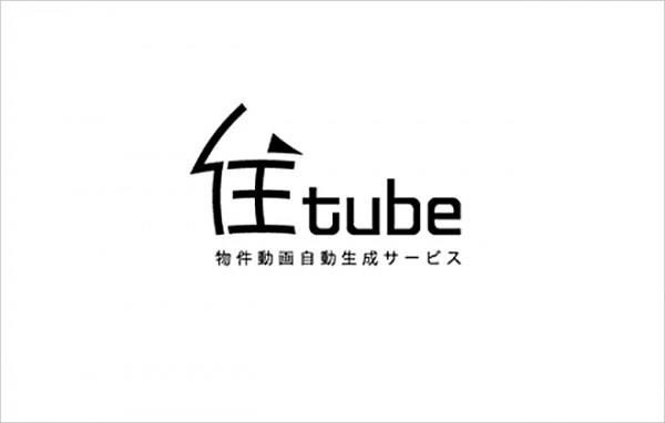 もう無視できないYouTubeの存在!-物件動画の活用で成約率のアップ-
