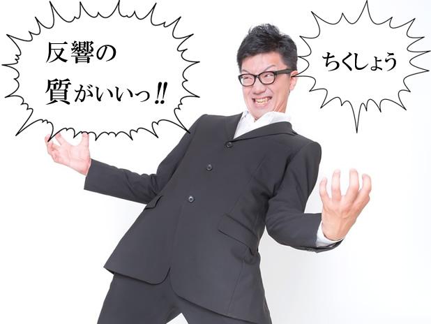 日本最大級のマンション専門売却サイト「マンション売却速報」とは