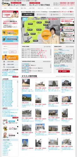 センチュリー21豊川様