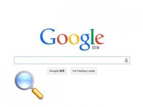 Googleインスタント検索は不動産会社に追い風!?
